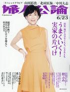 Fujin Koron 26104-06/23 2020