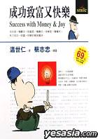 Success With Money & Joy