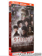 The Cloud's Time Of Flying (2013) (HDVD) (Ep. 1-30) (End) (China Version)