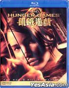 The Hunger Games (2012) (Blu-ray) (Hong Kong Version)