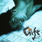 Gift (1997) (DVD Box) (Japan Version)