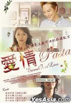 Eternal First Love (DVD) (Taiwan Version)