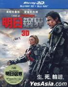 Edge of Tomorrow (2014) (Blu-ray) (2-Disc 3D + 2D) (Taiwan Version)