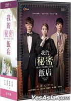 My Secret Hotel (2014) (DVD) (Ep. 1-16) (End) (Multi-audio) (tvN TV Drama) (Taiwan Version)