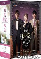 我的秘密飯店 (2014) (DVD) (1-16集) (完) (韓/国語配音) (tvN劇集) (台湾版)