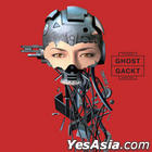 Gackt Single Album - Ghost (Korea Version)