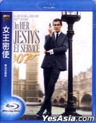 On Her Majesty's Secret Service (1969) (Blu-ray) (Taiwan Version)