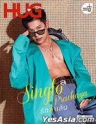 Hug No. 141 - Singto Prachaya