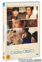 Dad is Pretty (DVD) (Korea Version)