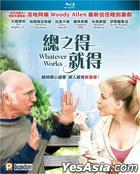 Whatever Works (Blu-ray) (Hong Kong Version)