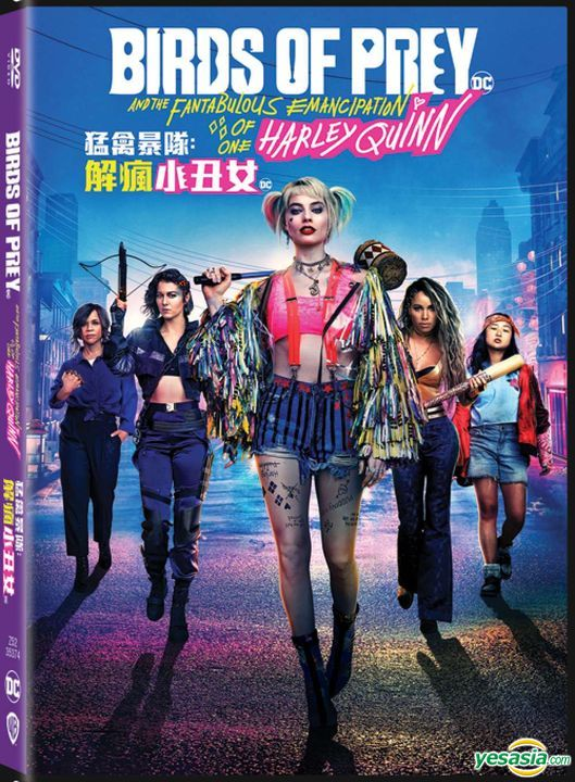 Yesasia Birds Of Prey And The Fantabulous Emancipation Of One Harley Quinn 2020 Dvd Hong Kong Version Dvd Ewan Mcgregor Margot Robbie Manta Lab Ltd Western World Movies Videos Free Shipping