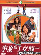 Literature Love Series Of Chinese Movies 1 - Fly Up With Love (Taiwan Version)