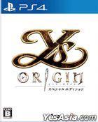 伊蘇 : 始源 Special Edition (日本版)