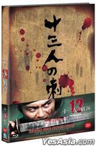 十三人刺客 (Blu-ray) (2-Disc) (Extended Edition) (First Press Limited Edition) (韓國版)