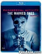 Paranormal Activity: The Marked Ones (Blu-ray) (Korea Version)