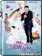 My Mr. Right (2015) (DVD) (Taiwan Version)