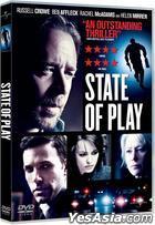 State Of Play (DVD) (Hong Kong Version)
