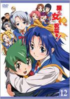 MAMORU KUN NI MEGAMI NO SHUKUFUKU WO ! BIATORISU.12 MEGADERE.EMOTION (Japan Version)