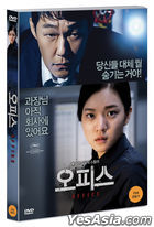 Office (DVD) (Korea Version)