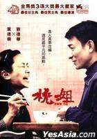 A Simple Life (2011) (2-Disc Edition) (DVD) (Taiwan Version)