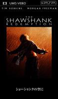 The Shawshank Redemption (UMD) (日本版)
