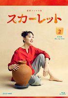 Scarlet (Blu-ray) (Box 2) (Japan Version)
