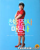 Like a Virgin (Blu-ray) (First Press Limited Edition) (Korea Version)