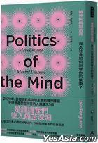 Politics of the Mind: Marxism and Mental Distress
