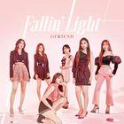 Fallin' Light   (Normal Edition) (Japan Version)