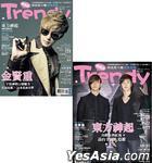 Trendy No. 31 (Kim Hyun Joong & TVXQ Cover)