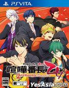 Kenka Banchou Otome 2nd Rumble!! (Normal Edition) (Japan Version)