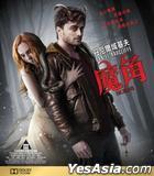 Horns (2013) (Blu-ray) (Hong Kong Version)