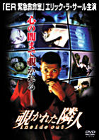 Inside Out (DVD) (Japan Version)