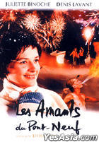 Les Amants Du Pont-Neuf (DVD) (Korea Version)