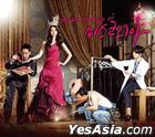 Miss Korea OST (MBC TV Drama)