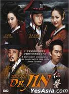 Dr. Jin (DVD) (End) (Multi-audio) (English Subtitled) (MBC TV Drama) (Malaysia Version)