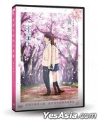 Let Me Eat Your Pancreas (2018) (DVD) (Animation) (Taiwan Version)
