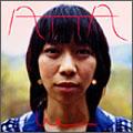 ATTA (Japan Version)