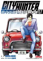 From Today City Hunter (Vol.7)