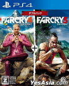Far Cry 3 + 4 Double Pack (日本版)