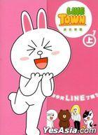 麻吉樂園 1 (上、下) (DVD) (台灣版)