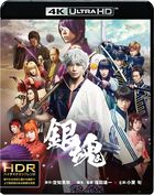 Gintama (2017) (4K Ultra HD + Blu-ray) (Japan Version)