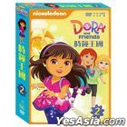 Dora And Friends 2 (DVD) (Taiwan Version)