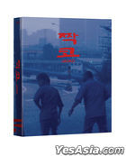 Jagko (Blu-ray) (Korea Version)