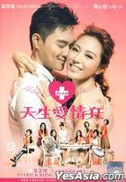 Natural Born Lovers (2012) (DVD) (Malaysia Version)