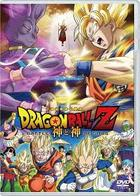 龙珠Z 神与神 (DVD)(普通版)(Japan Version)