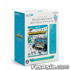 Nintendo Land Wii Remotecon Plus Set (Blue) (Wii U) (Japan Version)
