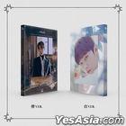 Yoon Ji Sung Solo Album Vol. 1 - Aside (Bang + Baek Version)