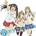 TV Anime Minamike Outro Theme: Colorful Days (Japan Version)