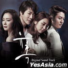 Temptation OST (SBS TV Drama)